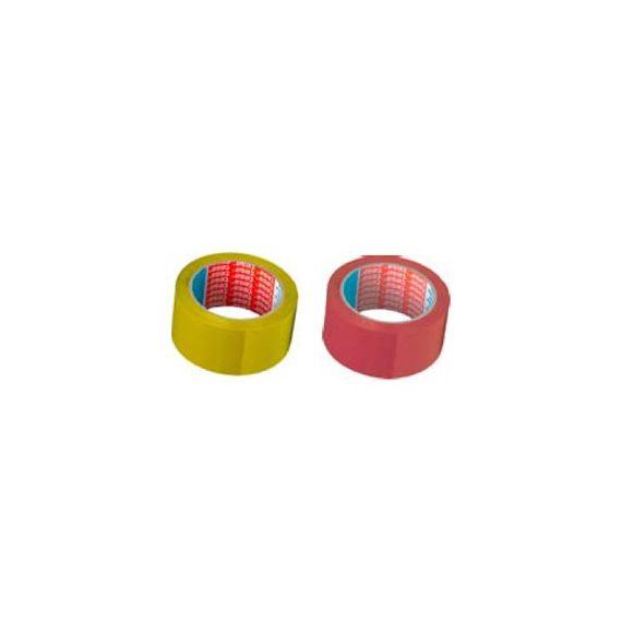 NASTRO ADESIVO PVC 66MTX50MM GIALLO 4204 TESA