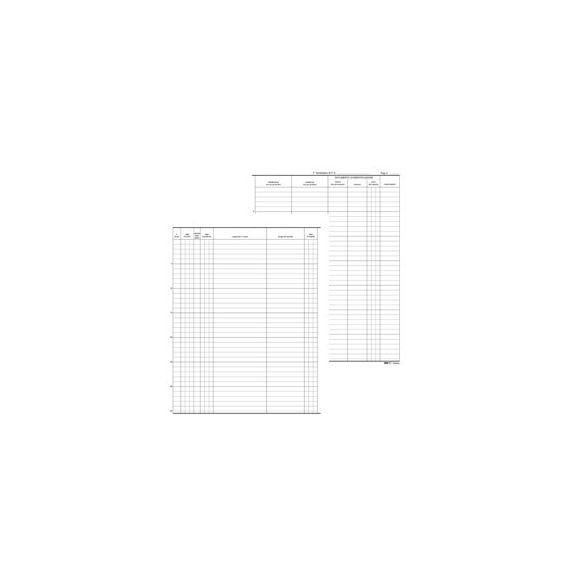REGISTRO PERSONE ALLOGGIATE 31x24.5cm 46pg E2846 EDIPRO